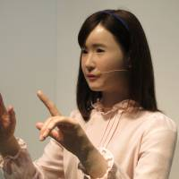 Toshiba unveils a humanoid robot that could be a sign of the times
