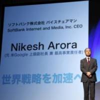 Former Google exec primed to lead SoftBank's Hollywood invasion
