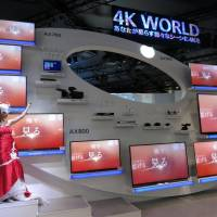 CEATEC kicks off with 4K TVs, wearable devices at the forefront