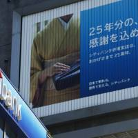 Citigroup to exit Japan and 10 other markets in restructuring effort