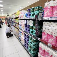 Aeon says it will create Japan's biggest drugstore chain