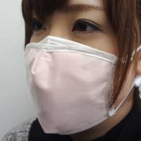 Japanese firm donates 10,000 high-tech masks for Ebola fight