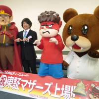 DLE, Toho to use theater screens as testing ground for new characters