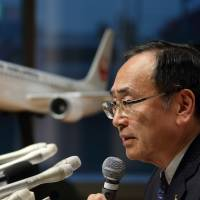 Mitsubishi Aircraft to roll out first passenger jet after four-year delay