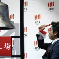 Recruit jumps in trading debut after ¥197 billion IPO