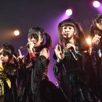 Not so idle: Idol unit drop performs at the Moshi Moshi Nippon showcase last month.