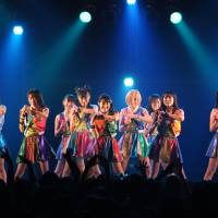 Long line: The young women of Cheeky Parade perform at the Moshi Moshi Nippon event in Tokyo last month.
