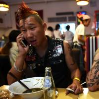 Anarchy in the People's Republic of China, according to Chinese punks