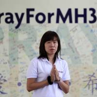 Next phase of underwater MH370 search begins
