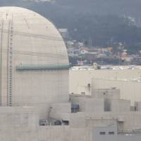 State-run Korea Electric Power Corp.'s Shin Kori No. 3 reactor is seen in Ulsan, South Korea, in September 2013. | REUTERS