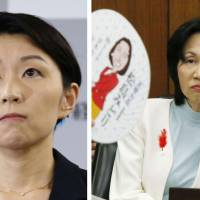 Left: Trade minister Yuko Obuchi announces her resignation Monday in Tokyo. Right: Justice Minister Midori Matsushima is questioned during a Diet committee session last Wednesday about her distribution of 'uchiwa' fans to summer festival-goers in her Tokyo district.   KYODO