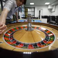 Limits on casino entry for Japanese mulled to pass legalization bill