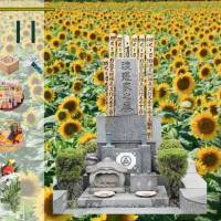 Services allow for virtual grave visits