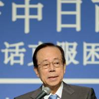Fukuda, Xi plan second meeting at Boao Forum in Beijing