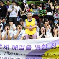 Protesters supporting women who were forced into prostitution before and during World War II hold a rally in front of the Japanese Embassy in Seoul on July 23. | KYODO