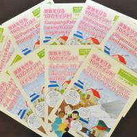 The Hyogo International Association's disaster preparation guidebook comes in nine different languages. | KYODO