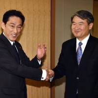 Kishida wants South Korea to pitch in on summit