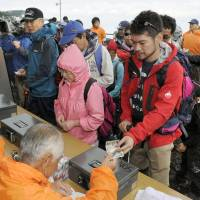 Mount Fuji hiking fees to be spent partly on safety and conservation projects, prefecture says