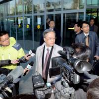 North Korea promises abductee probe will be fair, comprehensive: Suga