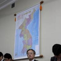 Japanese officials hold second day of talks in Pyongyang