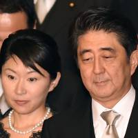 Prosecutors search Obuchi fundraising group's office for evidence of fraud