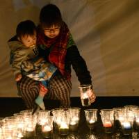First anniversary of fatal Izu-Oshima mudslides marked