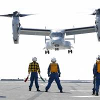 Despite protests, U.S. Osprey planes take part in Wakayama disaster drill