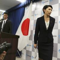 Trade minister Yuko Obuchi leaves a news conference in Tokyo on Monday after announcing her resignation. | AP