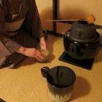 Tea ceremony offers New Yorkers respite from bustling lives