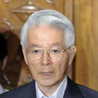 3/11 charges for Tepco execs delayed by three months