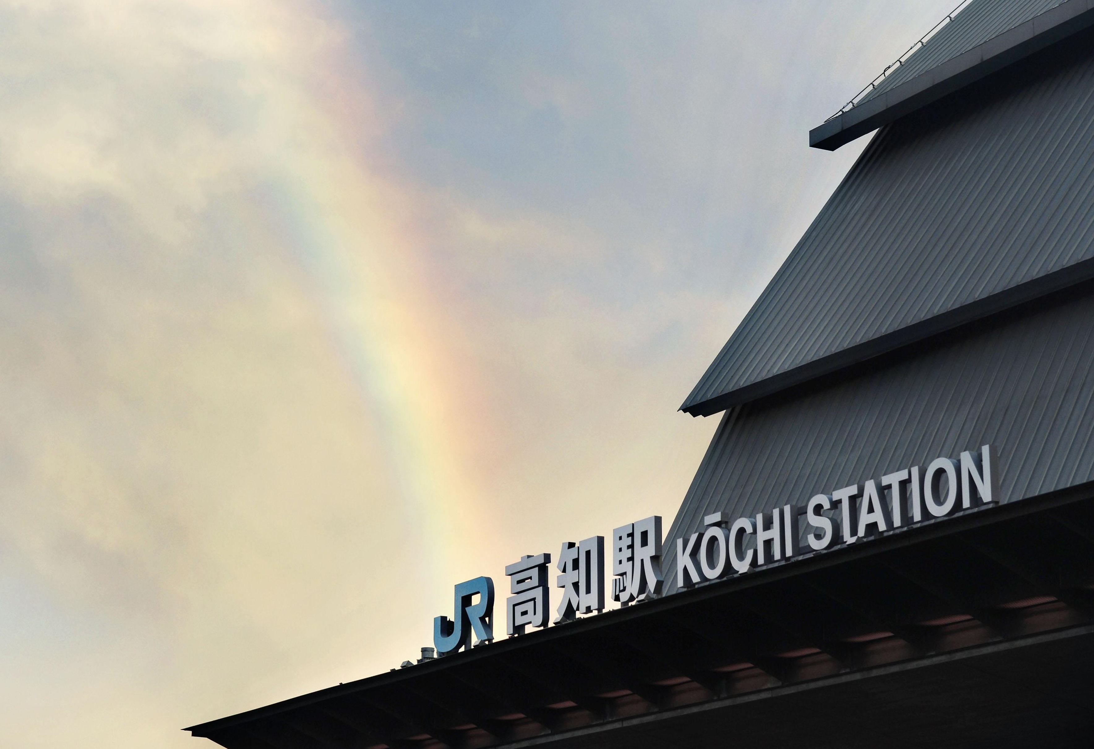 A rainbow appears over JR Kochi Station Monday afternoon when Kochi was in the eye of Typhoon Vongfong. The season's 19th typhoon swept through Honshu toward the Pacific Tuesday morning. | KYODO