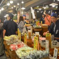 Gourmet grail: The covered Nishiki Market has been in operation for centuries and offers artisanal produce for foodies of all stripes. | J.J. O'DONOGHUE