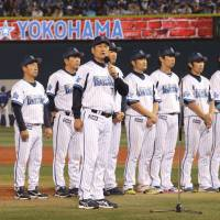 The future is now: BayStars manager Kiyoshi Nakahata has promised a return to glory for the Central League club. | KYODO
