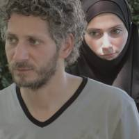 Dangerous journey: Wasim Abo Azan and Sara El Debuch star in the Alessio Cremonini film 'Border,' set amid the current conflict in Syria.