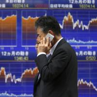 The sinking yen is a threat to the cost of living