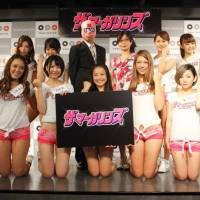 In-debt idols send wrong message to girls