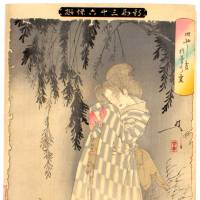 Death becomes her: The ghost of Okiku, depicted here by Tsukioka Yoshitoshi, stands by the well in which she was drowned. Hers is one of many ghost stories retold in English by Zack Davisson.