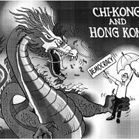 Above all, Hong Kong wants good governance
