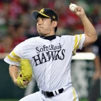 Another opportunity to shine: Hawks pitcher Kenji Otonari, who won two games in the Pacific League Climax Series Final Stage, is scheduled to start Game 3 of the Japan Series against the Tigers on Tuesday at Yafuoku Dome. | KYODO