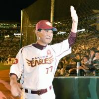 Eagles' Hoshino loses final game of managerial career