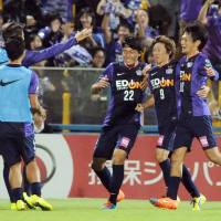 Sanfrecce, Gamba to square off in Nabisco Cup final
