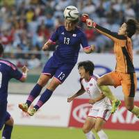 North Korea beats Japan in women's final
