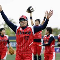 Ueno guides Japan to fourth consecutive Asian Games softball title