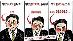 Abe's Fall Colors