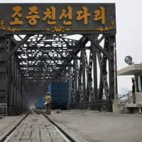 Construction of mammoth bridge linking China, North Korea apparently suspended 'indefinitely'
