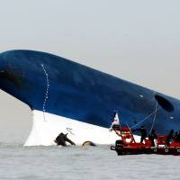 South Korea ends search for nine still missing in Sewol ferry disaster