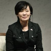 Japanese women still at a disadvantage, first lady says