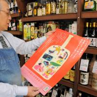 None for the road: Japan finally takes a sober look at alcohol abuse