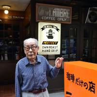 Tokyo's venerable coffee houses unfazed by Starbucks' muscle