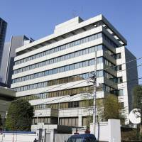 Supreme Court upholds sale of Chongryon's Tokyo headquarters